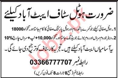 Hotel Staff Jobs in Abbottabad