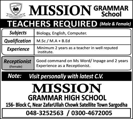 Mission Grammar High School Teacher Jobs in Sargodha 2019