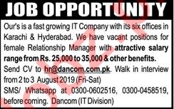 Dancom IT Division Jobs 2019