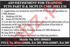 Combined Military Hospital CMH Jhelum Internship Jobs 2019