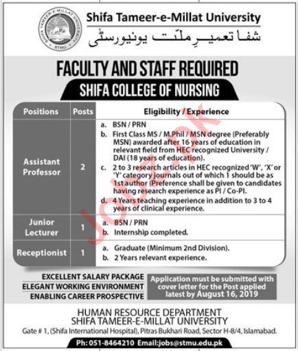 Shifa Tameer e Millat University Jobs in Islamabad 2019 Job