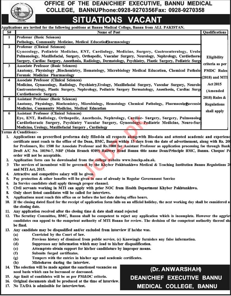 Bannu Medical College BMC Jobs 2019 for Professors