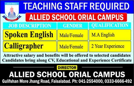 Allied School Orial Campus Faisalabad Jobs for Teachers 2019 Job