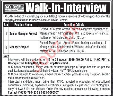 National Bank of Pakistan NBP jobs 04 August 2019 | JOBS IN