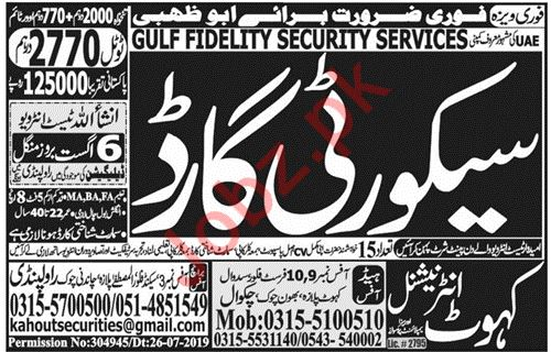 Gulf Fidelity Security Services Company Jobs in Abu Dhabi