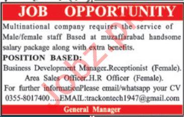 Multinational Company Jobs In Muzaffarabad AJK
