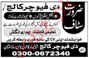 Lecturer Job in Multan