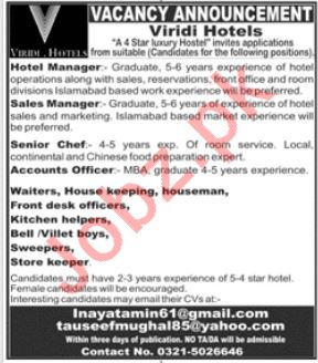 Viridi Hotel Islamabad Jobs for Hotel Manager & Managers 2019 Job