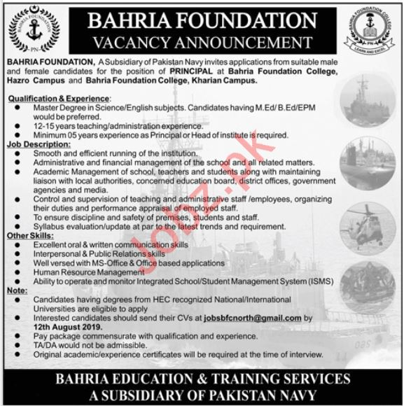 Bahria Foundation College Hazro Jobs 2019
