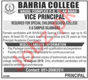 Bahria College Naval Complex Islamabad Jobs 2019