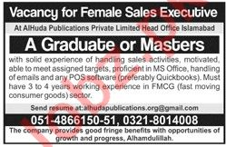 Al Huda Publications Islamabad Jobs for Sales Executive 2019