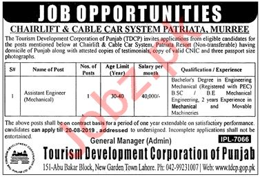 TDCP Chairlift & Cable Car System Patriata Murree Jobs 2019