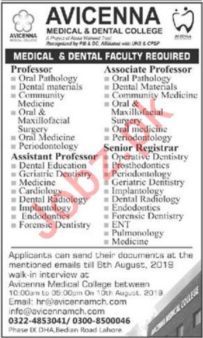 Avicenna Medical & Dental College Medical Faculty Jobs 2019 Job
