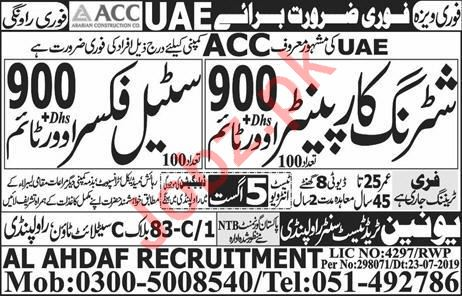 Steel Fixer & Shuttering Carpenter Jobs 2019