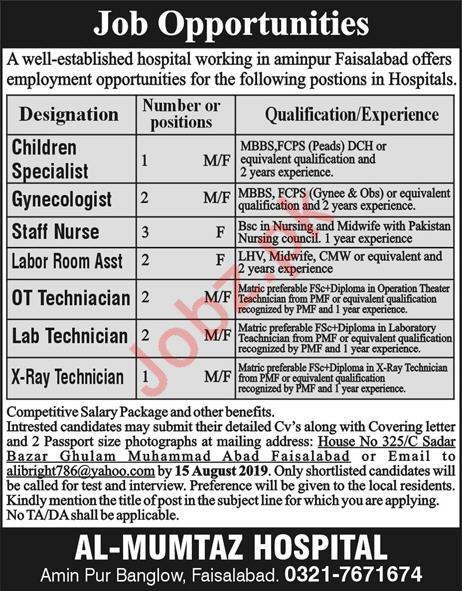 Children Specialist Lab Technician Nurse Jobs in Faisalabad