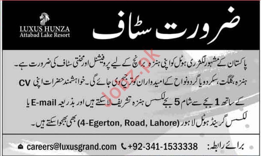 Luxus Hunza Abbabad Lake Resort Jobs 2019 Job Advertisement Pakistan