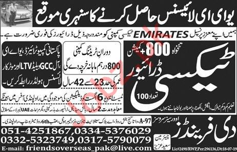 Emirates Taxi Company Jobs 2019 in UAE