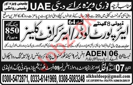 Airport Loaders & Aircraft Cleaners Jobs For Dubai UAE