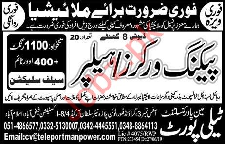 Packing Workers & Helpers Jobs 2019 in Malaysia 2019 Job