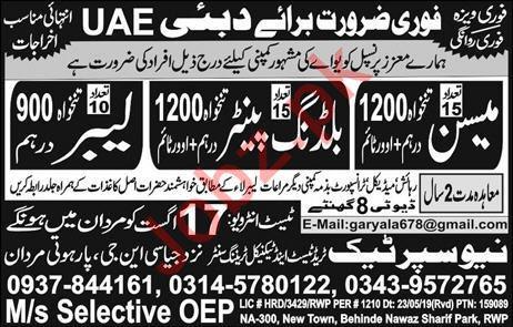 Construction Labors Jobs in Dubai UAE