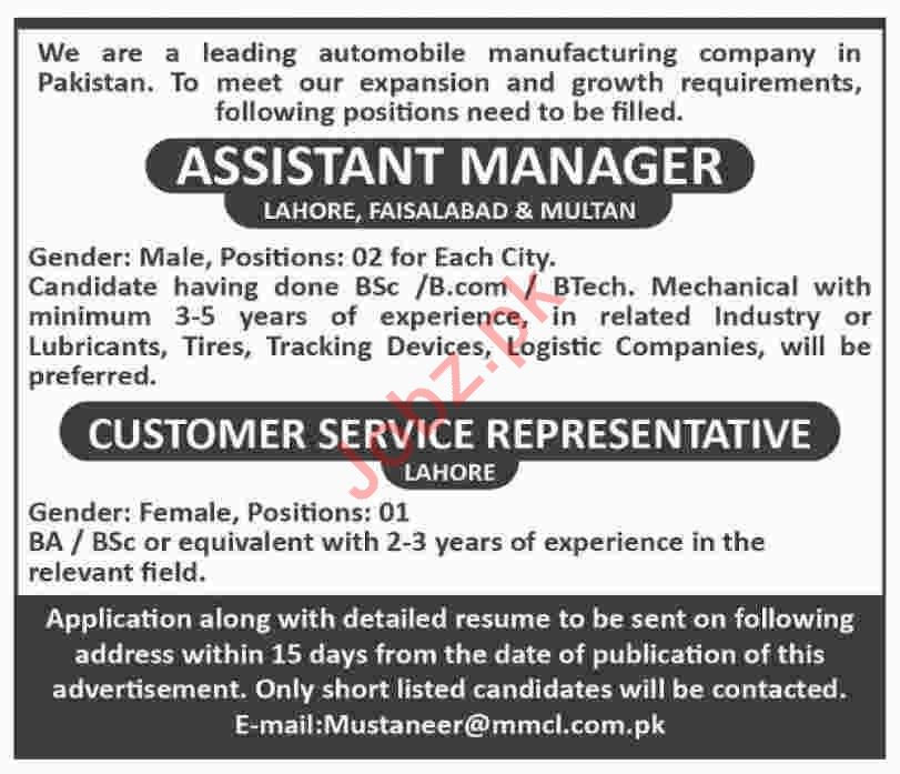 Assistant Manager & Customer Service Representative Jobs