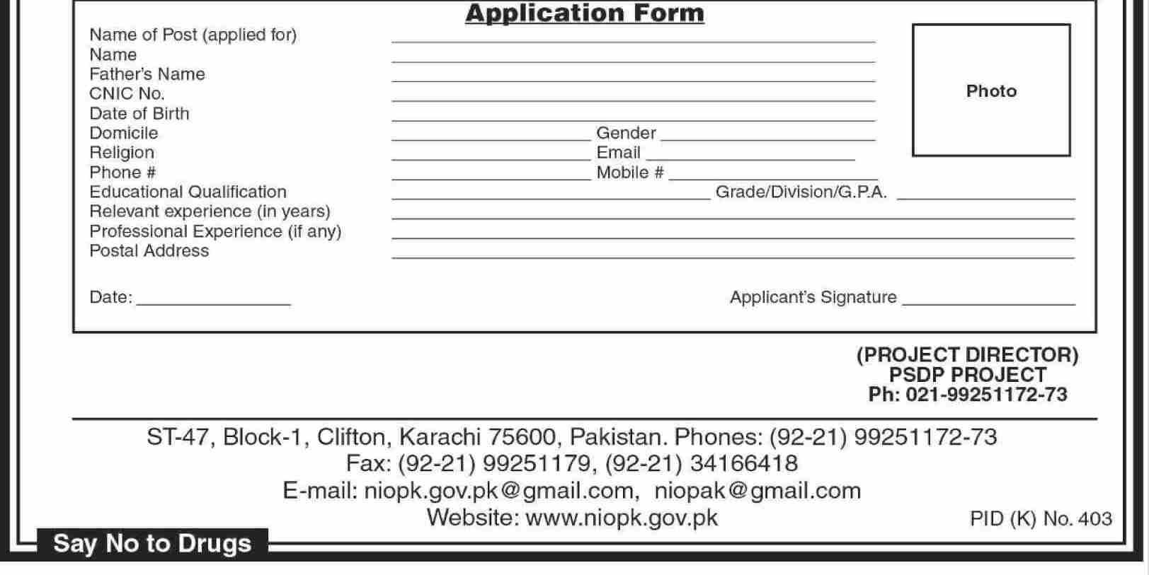 National Institute Of Oceanography Karachi Jobs 2019 Job