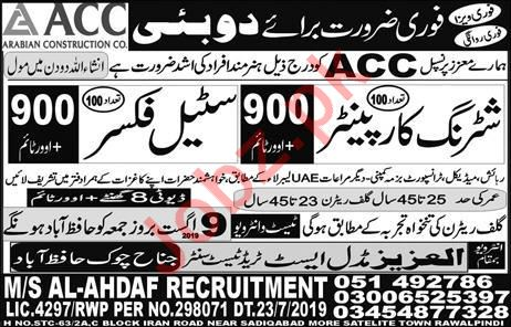 Arabian Construction Company ACC Jobs in Dubai UAE