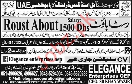 Roust About Job 2019 in Abu Dhabi UAE