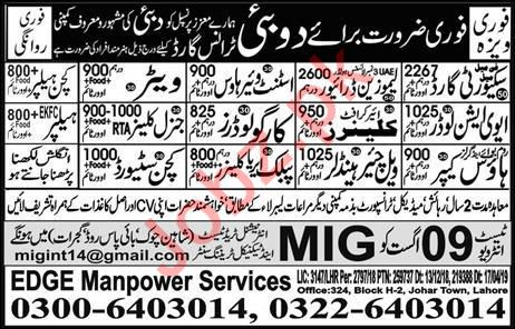 Transguard Group Jobs In Dubai United Arab Emirates UAE