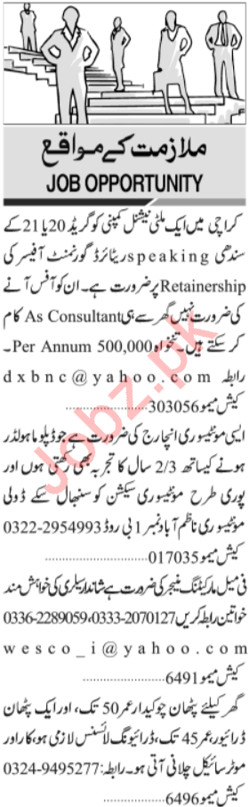 Retainership Officer Consultant Incharge Jobs in Karachi 2019 Job