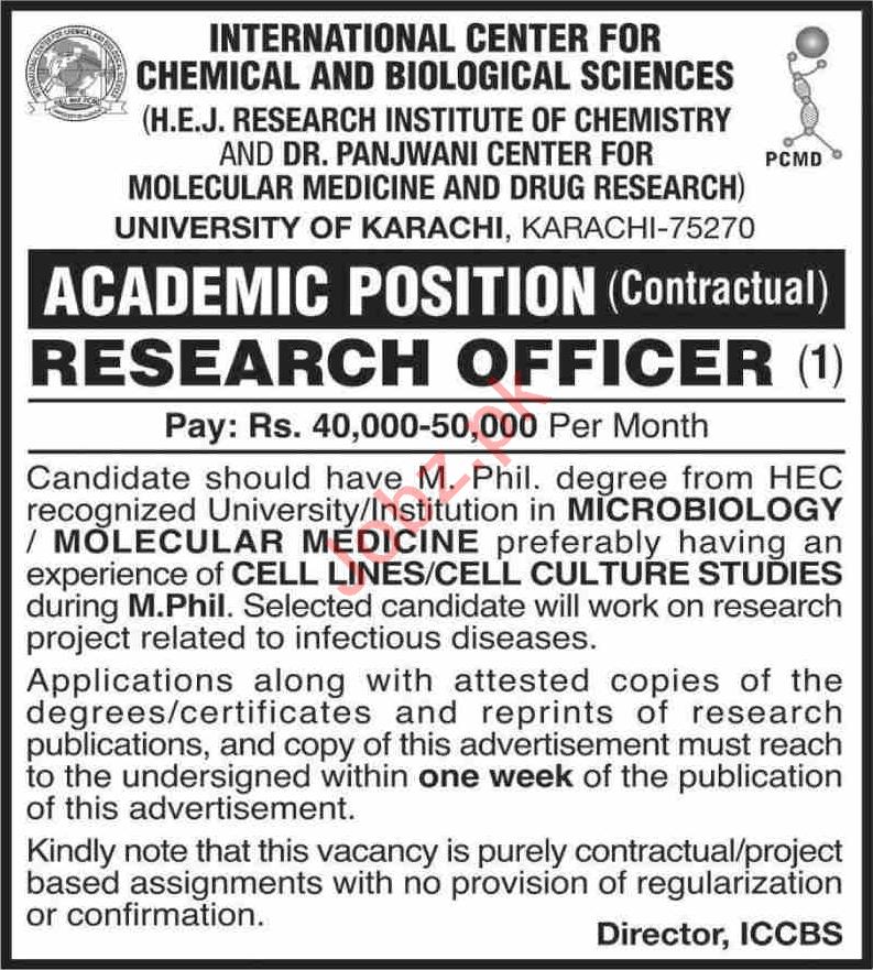University of Karachi Job For Research Officer