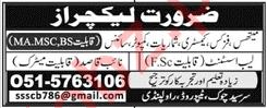 Lecturer Lab Assistant Naib Qasid Jobs in Rawalpindi
