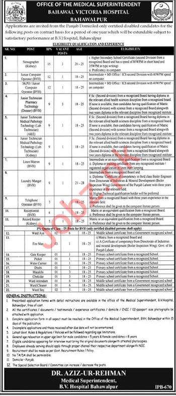 Bahawal Victoria Hospital Jobs 2019 in Bahawalpur