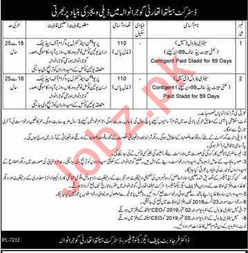 District Health Authority Jobs 2019 in Gujranwala 2019 Job