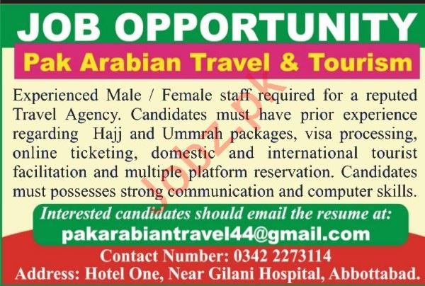 Pak Arabian Travel & Tourism Jobs 2019 in Abbottabad KPK