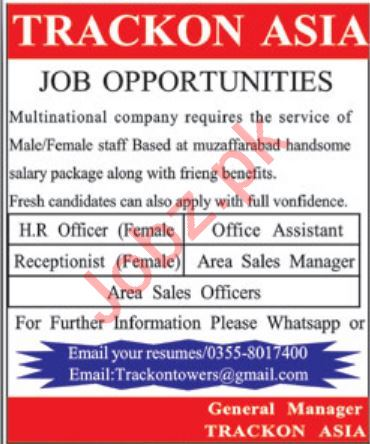 Trackon Asia Jobs 2019 for HR Officer & Receptionist