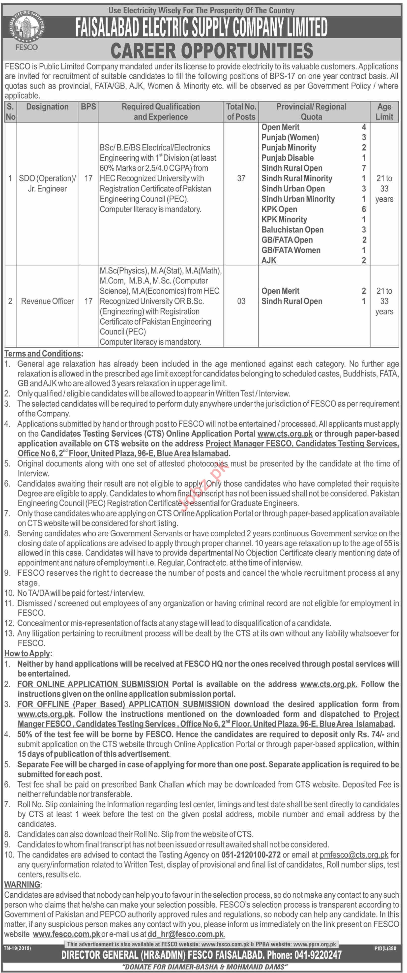 Faisalabad Electric Supply Company Limited FESCO Jobs 2019