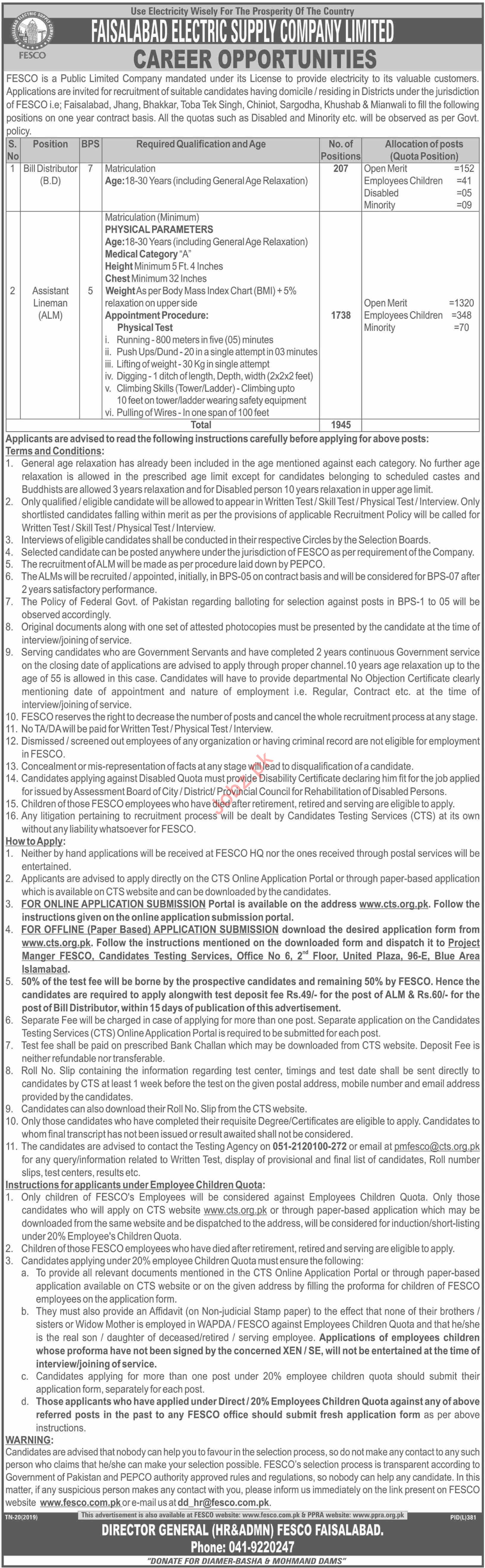 FESCO Jobs 2019 for Assistant Lineman & Bill Distributor