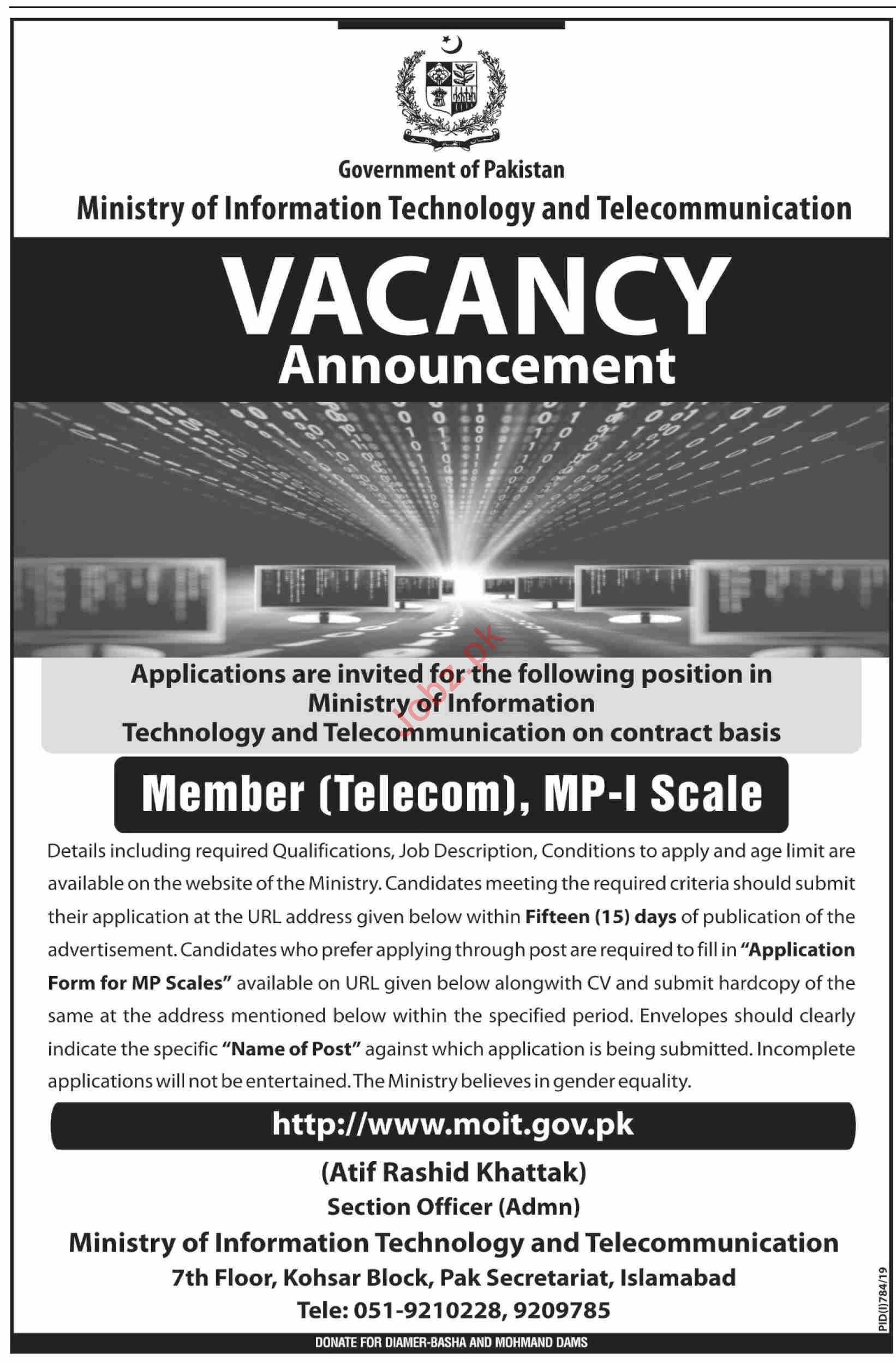 Ministry Of Information Technology & Telecom Jobs 2019 Job