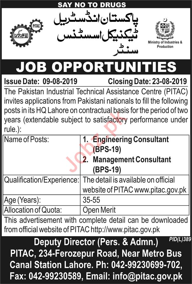 Ministry Of Industries & Production Lahore Jobs 2019 Job
