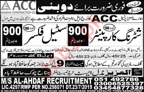 Shuttering Carpenter Steel Fixer Jobs in Dubai