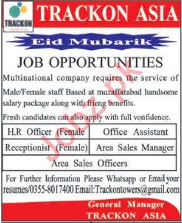 Trackon Asia Jobs 2019 Area Sales Manager & Office Asst