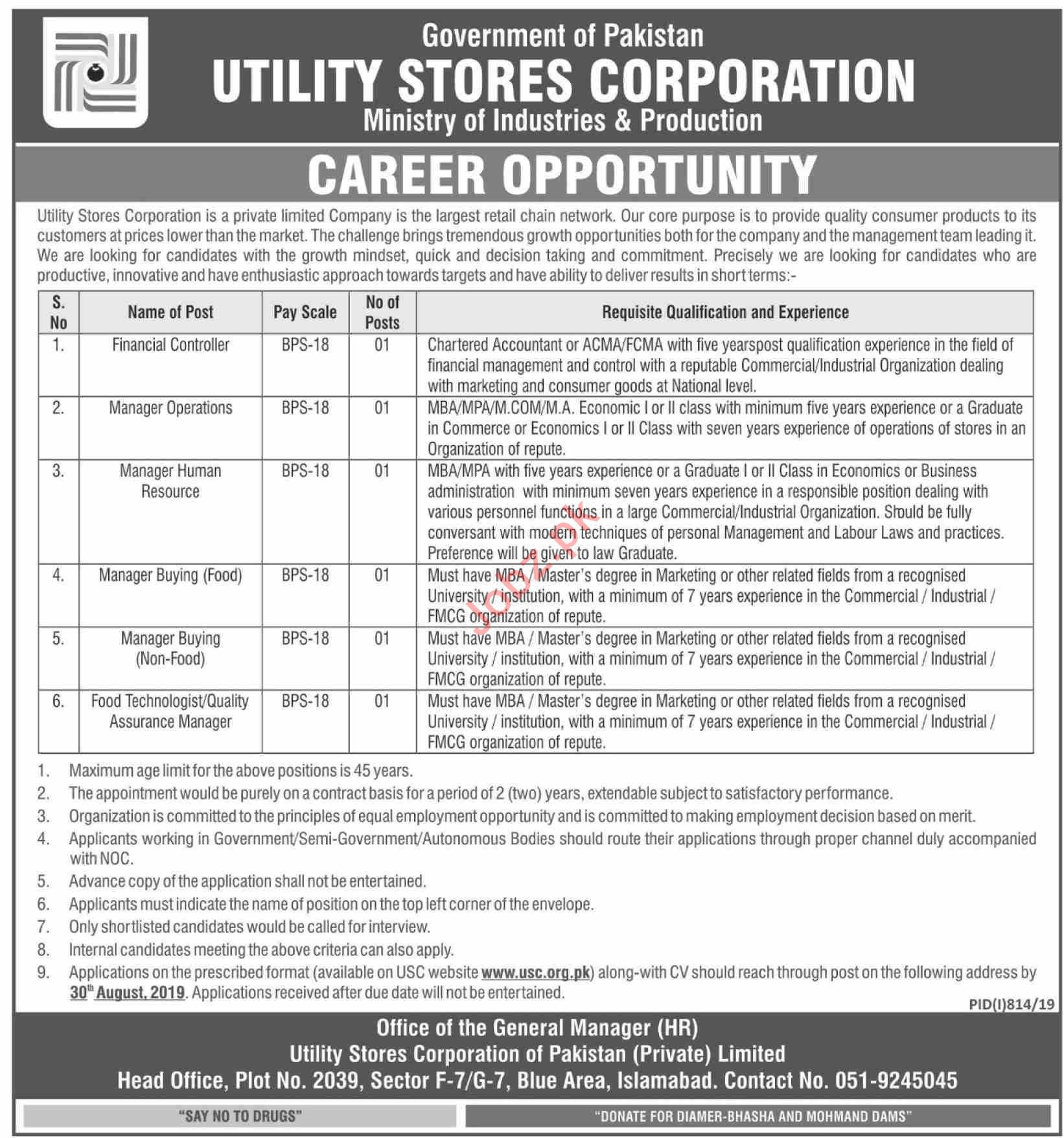 Utility Stores Corporation USC Islamabad Jobs 2019   JOBS IN