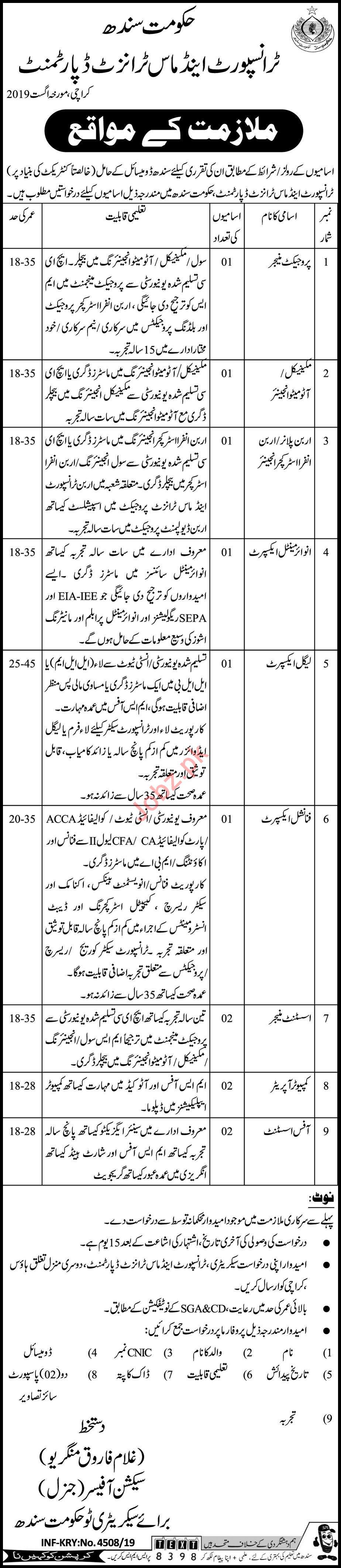 Transport & Mass Transit Department Jobs in Karachi