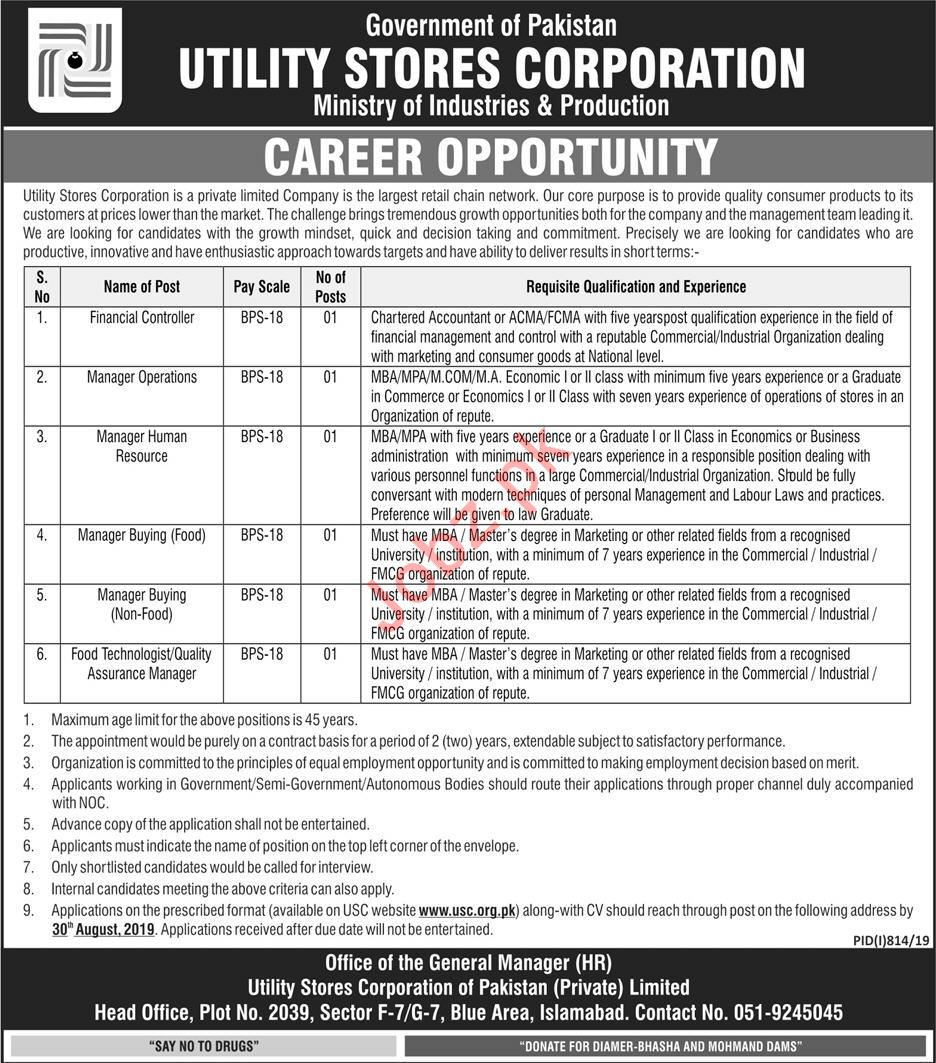 Utility Stores Corporation Jobs 2019 In Islamabad