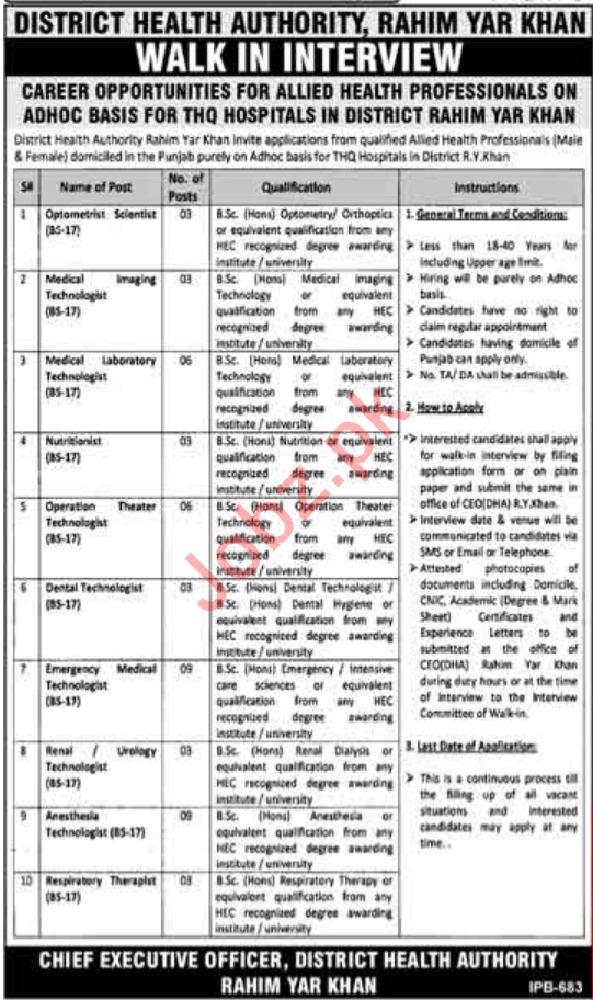 District Health Authority Walk In Interview 2019