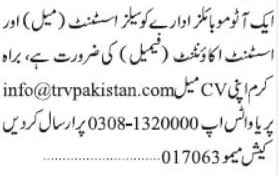 Sales Assistant & Assistant Accountant Jobs in Karachi