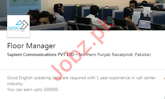 Floor Manager Job 2019 in Rawalpindi