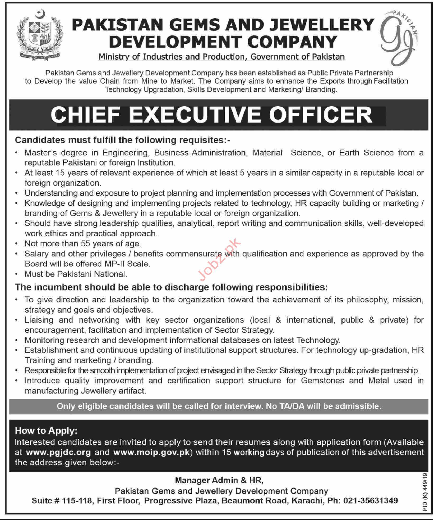 Pakistan Gems and Jewelry Development Company 2019 Job Advertisement