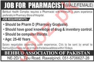 Pharmacist Job in Rawalpindi